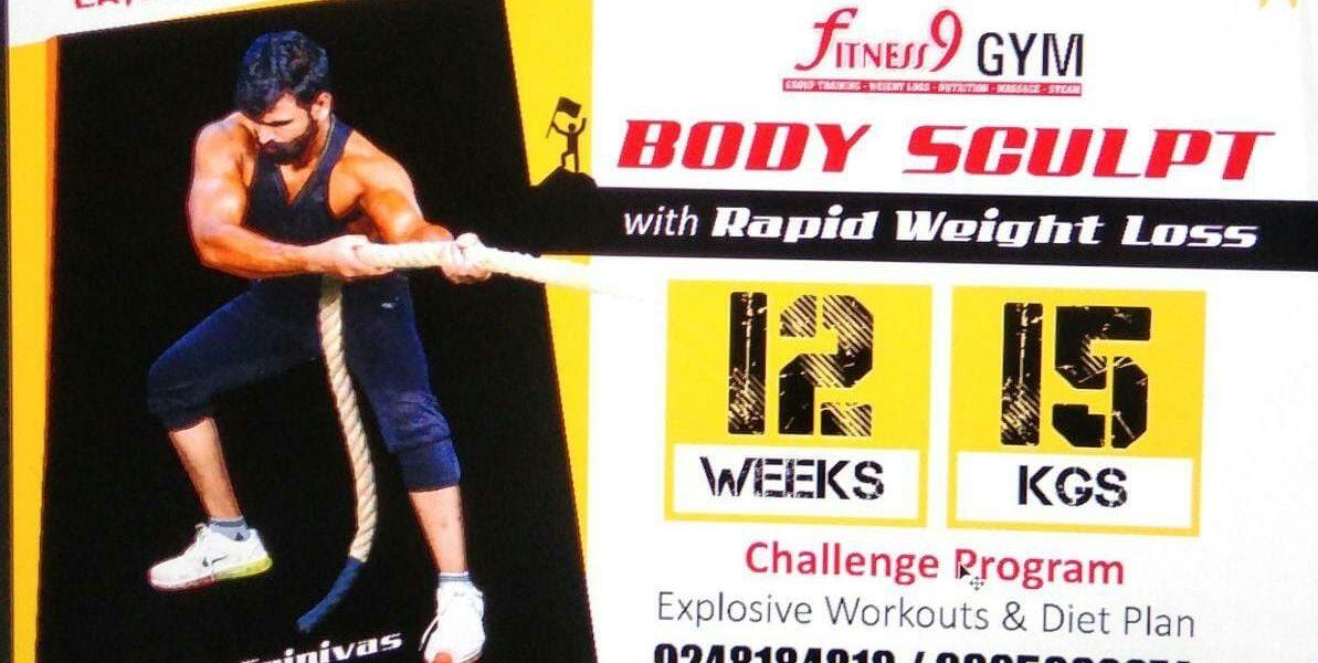 Fitness9 Body Sculpt Program Goal