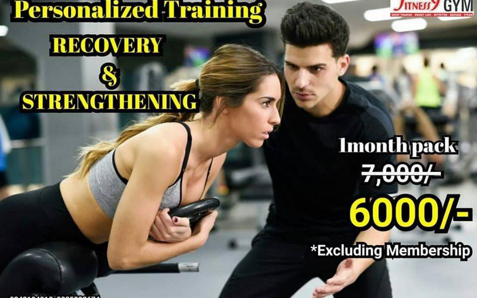 personalized training gym